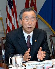 8-й Генеральный секретарь ООН Пан Ги Мун